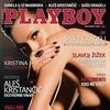 Novembrska naslovnica slovenskega Playboya.