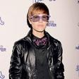 Justin Bieber: Najel celo gledališče