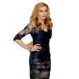 Madonna: Predstavila nov parfum