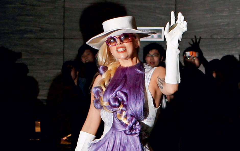 Lady Gaga  (foto: Shutterstock)
