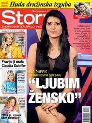 Story 12/2015