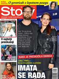 Story 17/2015
