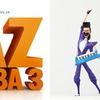 jaz-baraba-3