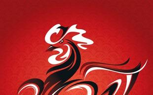 Leto 2017 po kitajskem horoskopu pripada ognjenemu Petelinu, ki obljublja prebujenje!