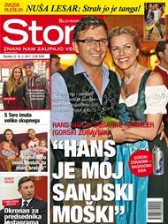 Story 12/2017