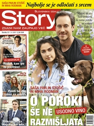 Story 23/2017