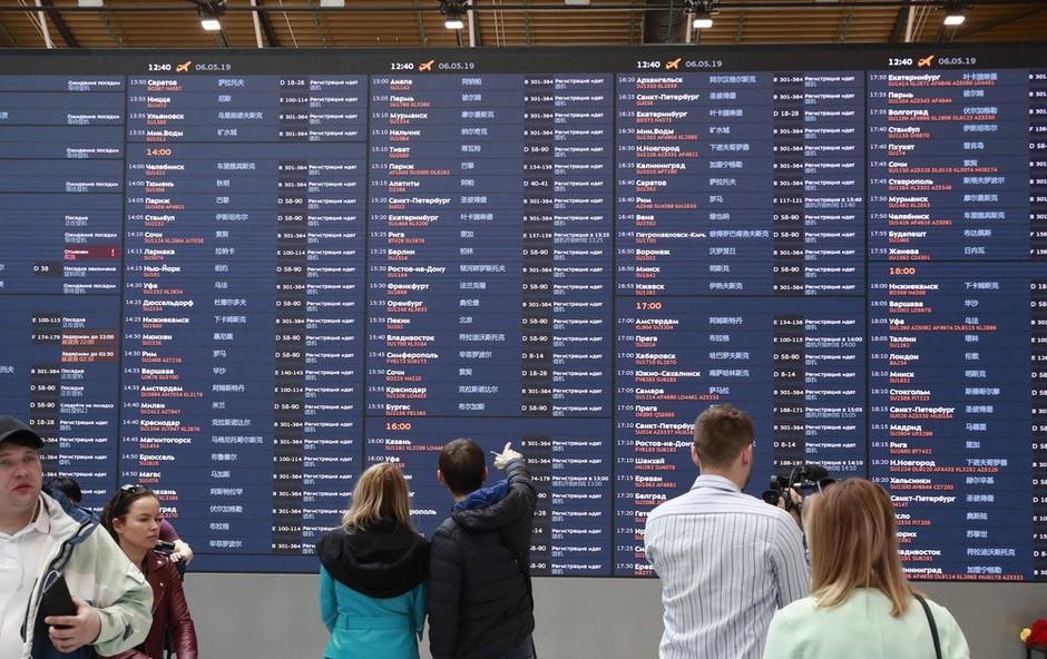 Rusija: Nova imena letališč za nova (vladna) naročila in zaslužek (foto: profimedia)
