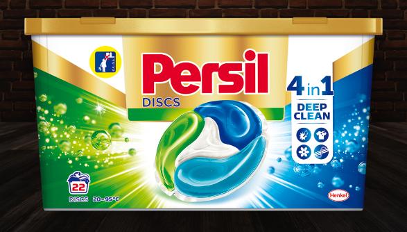 PRODUKT LETA 2020: pralne kapsule Persil Discs Regular Box 22 pranj 275g (foto: promocijski material)
