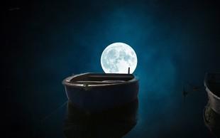 To je vse kar morate vedeti o luninih menah