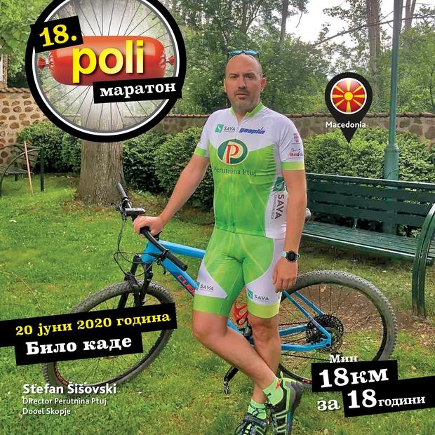 Prijavite se na POLI MARATON in osvojite nagrado, tokrat lahko kolesarite kjerkoli! (foto: PROMO)